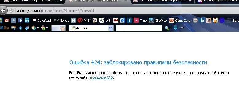 заблокирован.jpg