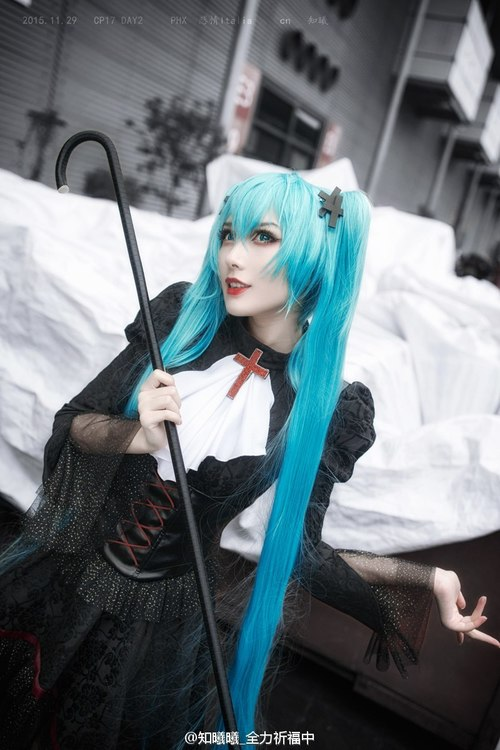 Miku Hatsune cosplay 01.jpg